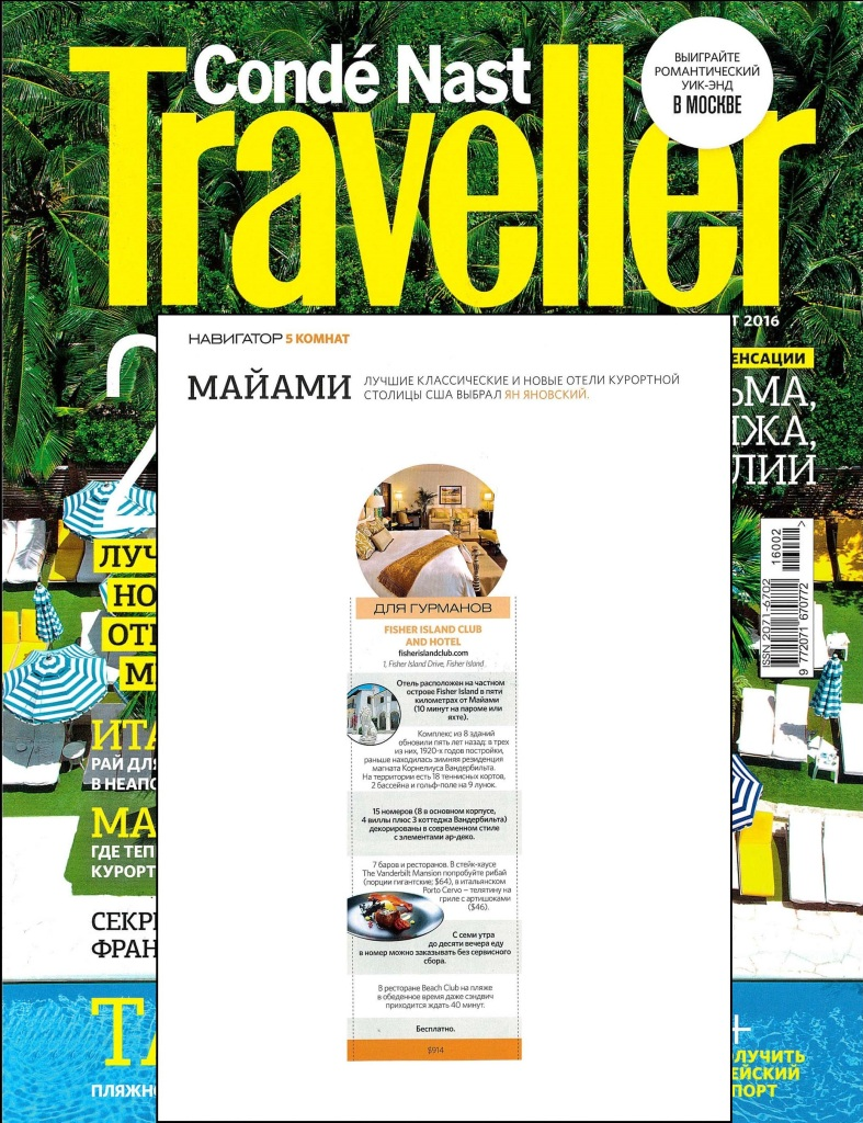 Fisher Island_Bernard Lackner in Conde Nast Traveller Russia Magazine February 2016